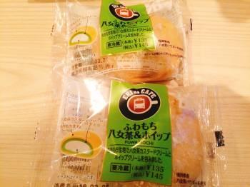 昨日もありがとう(2018/03/25 10:39)葵 比奈のブログ画像