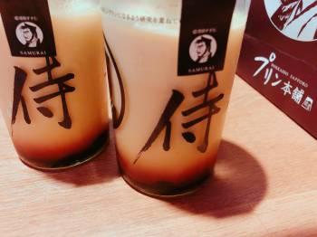 ぷりん(2018/08/15 08:12)葵 比奈のブログ画像