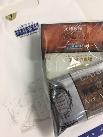横浜霧笛楼@ユミコ(2017/12/22 15:04)大橋 ユミコのブログ画像