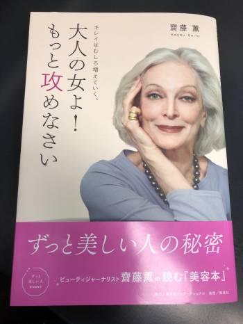 攻めますよ!@ユミコ(2018/11/26 15:42)大橋 ユミコのブログ画像