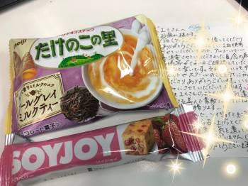 気遣い女子@ユミコ(2019/02/06 13:49)大橋 ユミコのブログ画像