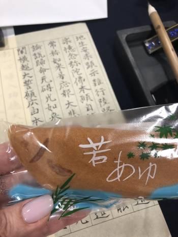 6月になりました@ユミコ(2019/06/03 13:59)大橋 ユミコのブログ画像