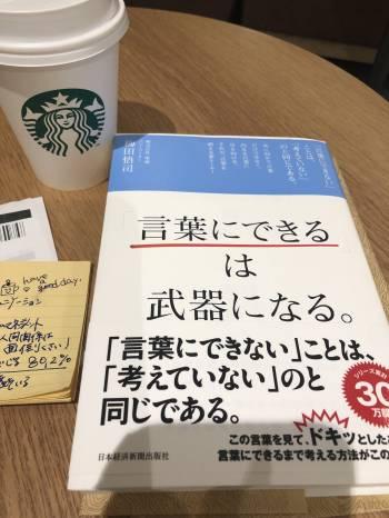本は断然!@ユミコ(2019/07/19 14:46)大橋 ユミコのブログ画像