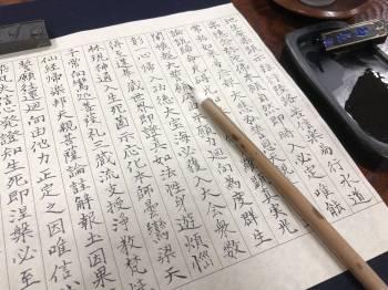 9月の始まり写経@ユミコ(2019/09/02 13:20)大橋 ユミコのブログ画像