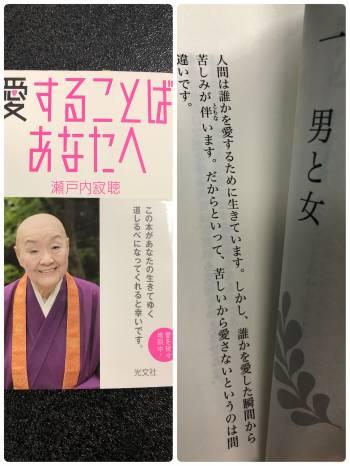 ユミコ読書@ユミコ(2020/01/24 13:19)大橋 ユミコのブログ画像