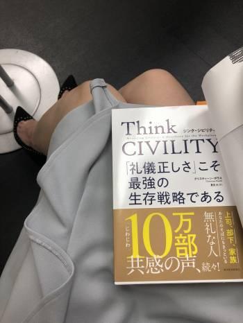 不思議なこと@ユミコ(2020/06/27 12:46)大橋 ユミコのブログ画像