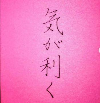 ありがとうございます@ユミコ(2020/07/31 16:17)大橋 ユミコのブログ画像