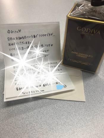 素敵な心遣い@ユミコ(2020/08/05 14:35)大橋 ユミコのブログ画像