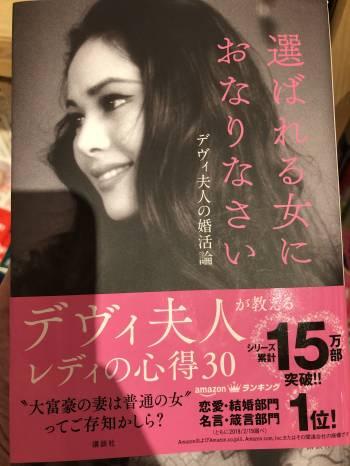 選ばれる女…@ユミコ(2020/09/11 14:52)大橋 ユミコのブログ画像