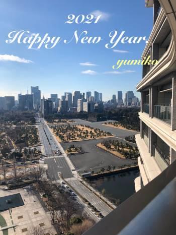 新年@ユミコ(2021/01/03 11:40)大橋 ユミコのブログ画像