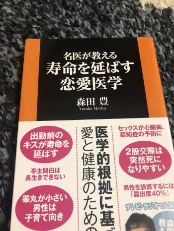 緊急事態宣言@ユミコ(2021/01/08 14:44)大橋 ユミコのブログ画像