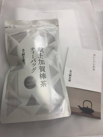 ありがとうございました@ユミコ(2021/01/22 15:50)大橋 ユミコのブログ画像
