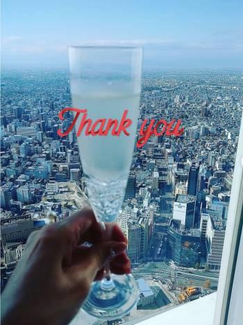 お礼@ユミコ(2021/02/23 12:12)大橋 ユミコのブログ画像