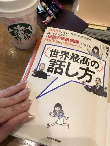 桜便り@ユミコ(2021/02/26 13:44)大橋 ユミコのブログ画像
