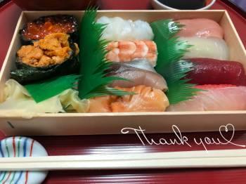 ありがとうございました@ユミコ(2021/04/10 00:53)大橋 ユミコのブログ画像