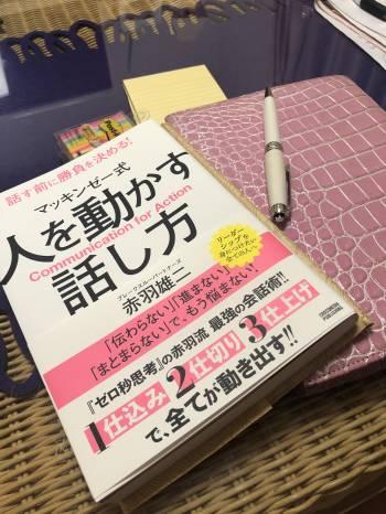 大人の勉強垢@ユミコ(2021/08/25 13:03)大橋 ユミコのブログ画像
